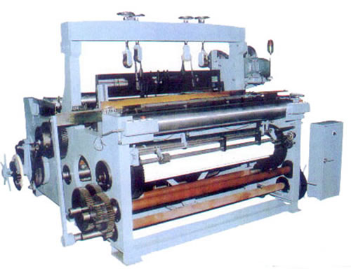 Stainless Steel Wire Weaving Machine